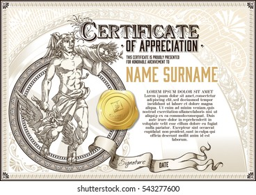 Template of vintage Certificate of Appreciation with god Hermes and golden badge