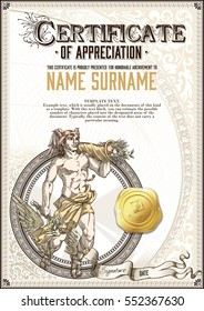 Template of vintage Certificate of Appreciation with god Hermes and golden badge, with patterns. Vertical version.