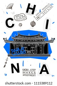 Temple of Confucius, China. T-Shirt Design & Printing, clothes, bags, posters, invitations, cards, leaflets etc. Vector