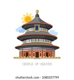 Temple of Heaven illustration asian China vector great architecture building