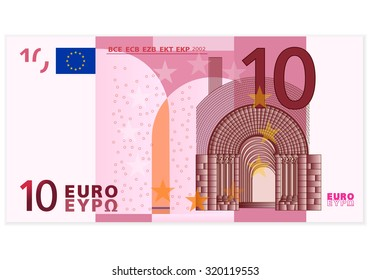 Ten euro banknote on a white background.