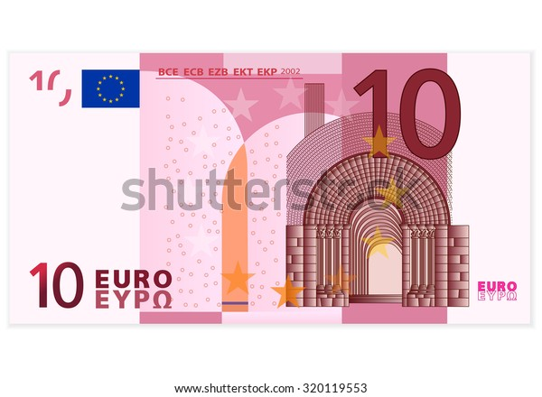 Ten euro banknote on a white background.