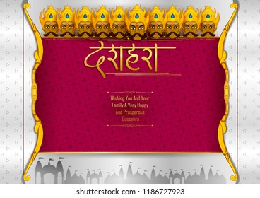 Ravan Images, Stock Photos & Vectors | Shutterstock