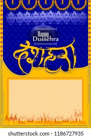 Ten headed Ravana on festival of India in vector with Hindi text meaning Dussehra