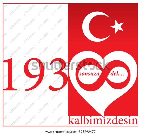 Ten November Founder Republic Turkey M Stock Vector (Royalty