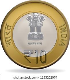 Ten rupee coin in vector illustration