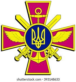 TERNOPIL, UKRAINE, MARCH 19, 2016 - Emblem of the Air Forces of Ukraine. Vector illustration.