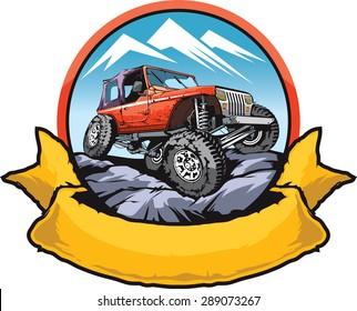 Terrain vehicle design