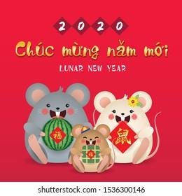 Tet 2020 ans de rat. Mignonne famille de souris tenant une pastèque, couplet