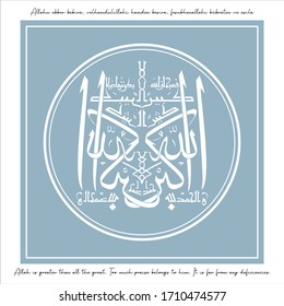 Tevhid Vector calligraphy . Translate; Allah is greater than all the great. Too much praise belongs to him. It is far from any deficiencies. Wall panel, gift card, decorative materials, mosque