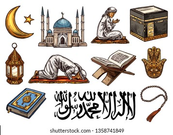 Text - Allah is one and there is no other god and other vector Islam religion  icons. Crescent moon, star and lantern, mosque, Quran, Mecca Kaaba mosque and beads, prayer or salah and hamsa hand