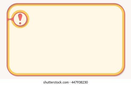 text box fill your text exclamation stock vector royalty free