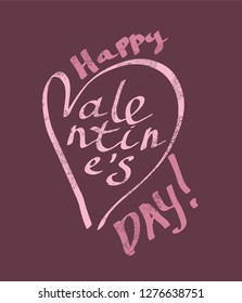 Text Happy Valentine's Day! Vector