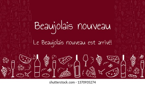 Text Le Beaujolais est arrivе means the Beaujolais wine is coming. Hand drawn vector pattern with cheese, wine glasses, bottles, grapes and bread. Wine party Beaujolais Nouveau event in France