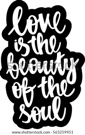 Text Love Beauty Soul Lovely Text Stock Vector Royalty Free