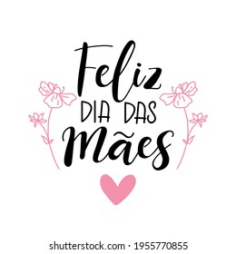 Text in Portuguese: Happy Mother's Day. Brazil lettering. Ink illustration. Postcard design.