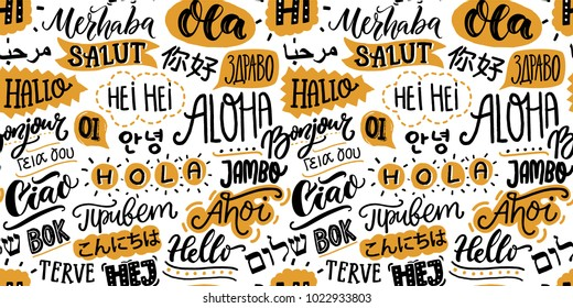 Language images stock photos vectors shutterstock text seamless pattern with word hello in different languages french bonjur and salut spanish m4hsunfo