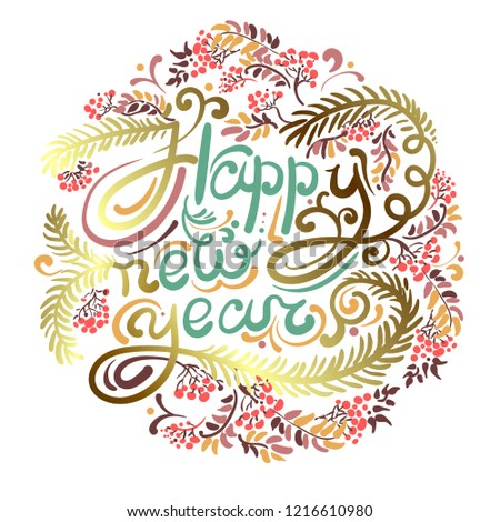 text happy new year 2019 the inscription is closed in a circle
