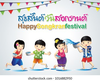 Thai alphabet Happy Songkran Festival is the traditional Thai New Year celebrated on April 13-15 every year.design background. vector illustration