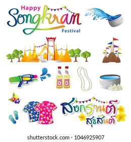 Thai alphabet Happy Songkran Festival is the traditional Thai New Year celebrated on April