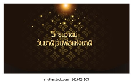 Thai alphabet Text -  5 December, National Day, Father's Day - Background elegant creative thai pattern modern.