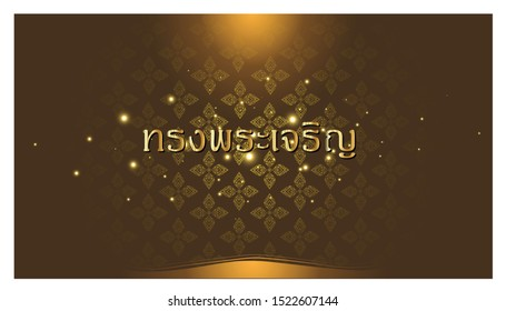 Thai alphabet Text - long live the king, translations text - Background elegant creative thai pattern modern.