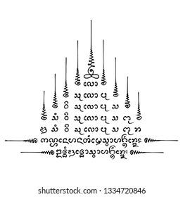 Thai ancient  traditional tattoo ( talisman, sak yant tattoo )