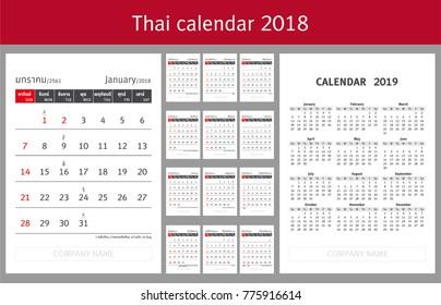 Thai calendar 2018