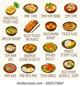 Thai cuisine vector set
