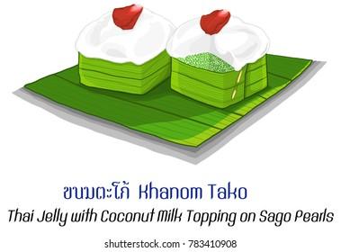 Thai Desserts 9 - Khanom Tako  Thai Jelly with Coconut Milk Topping on Sago Pearls