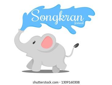 Thai elephants splash in the Songkran tradition of Thailand.
