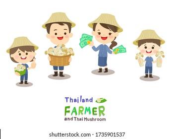 Thai Farmer have Mushroom Vector