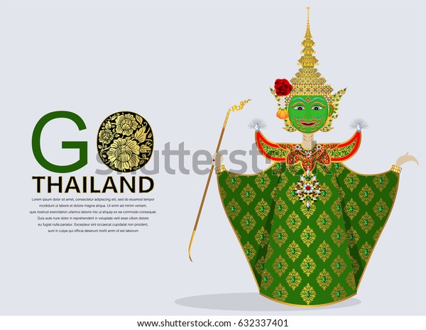 Thai giant ramayana puppet vector ( Thai language name is Phra Ram ) with gold patterned and crystals color for concept travel thailand.