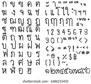 Thai hand drawn consonants.Thai Number.From Zero to Nine.Thai vowels and various Thai symbols.The use of text fonts.
