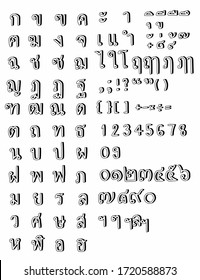 Thai hand drawn consonants.Thai Number.From Zero to Nine.Thai vowels and various Thai symbols.The use of text fonts.Set of 3d characters.