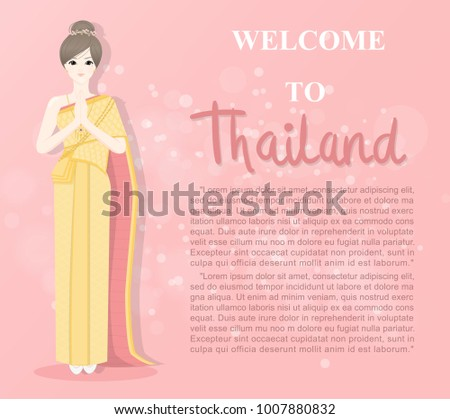 Thai lady thai traditional costume greetings stock vector royalty thai lady in thai traditional costume greetings in thai style called sawaddee meaning hello m4hsunfo