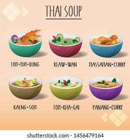 Thai Soup (Thai food) Vector Set