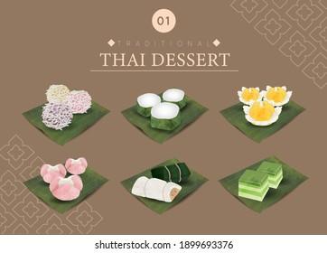 THAI SWEETS DESSERT WATERCOLOR VECTOR