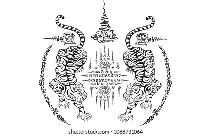 Thai Tattoo Images Stock Photos Vectors Shutterstock Thailand is abundant in our own unique culture. https www shutterstock com image vector thai traditional tattoo painting temple vector 1088731064