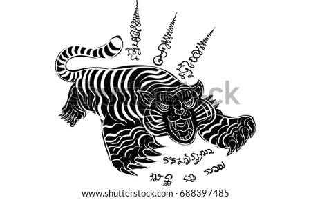 466d0fa56 Thai Traditional Tattoo Tiger Stock Vector (Royalty Free) 688397485 ...