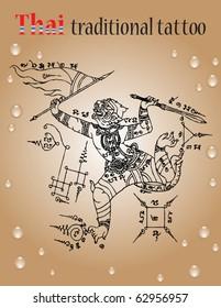"Thai traditional tattoo ""yan hanu marn chern tong"""