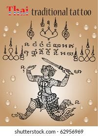 "Thai traditional tattoo "" yan jung ngung"""
