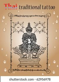 """Thai traditional tattoo """"yan taw ves suwan"""""""