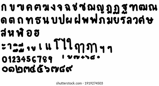 Thai vowels and various Thai symbols.The use of text fonts.Alphabet set.From Zero to Nine.
