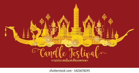 Thailand Candle Festival. Thailand travel concept The Most Beautiful Places To Visit In Thailand in flat style. ( Translation : Candle Festival )