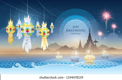 Thailand Loy Krathong Festival, North Thai traditional, Thai Water Splash and Hanging paper Lantern in sky with Landmark in Thailand, Color Krathong Vector Illustration, Welcome to Thailand,