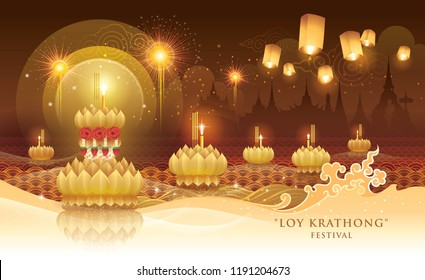 Thailand Loy Krathong Festival, Thai traditional, Thai Water Splash and Lantern with Landmark in Thailand, Krathong Gold Vector