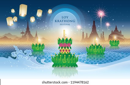 Thailand Loy Krathong Festival, Thai traditional, Thai Water Splash and Lantern with Landmark in Thailand, Krathong made of green banana leaves Vector Illustration, Jasmine and Roses Garland