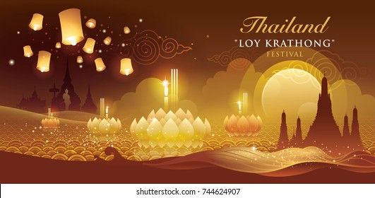 Thailand Loy Krathong Festival, Thai water Gold Vector