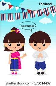 Thailand traditional costume, Boy and girl, ASEAN